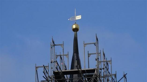 Sanierung Kirche Niederschindmaas